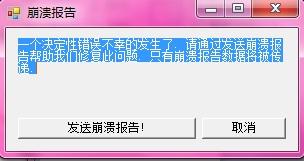 11031214294cb3ebc41df007b5.jpg