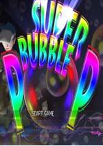 超级3D泡泡龙中文版
