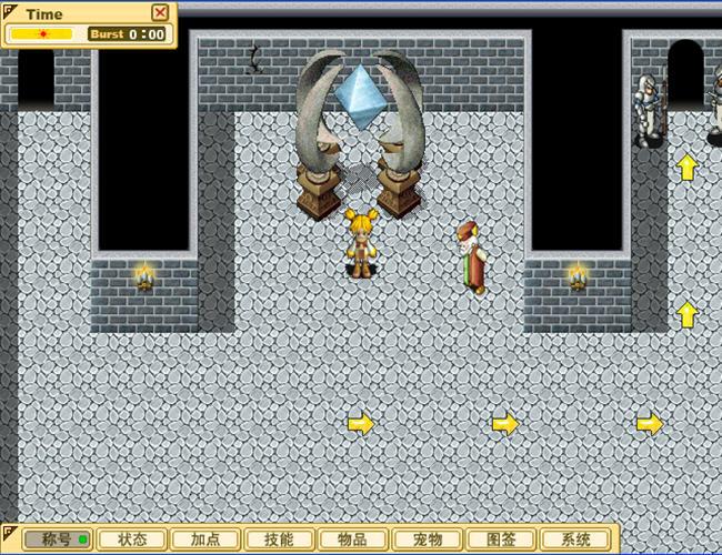 魔力宝贝纪念版龙之沙漏截图2