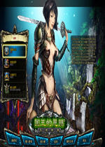 ��王的恩�n合集(Kings Bounty Armored Princess Chinese)中文硬�P版