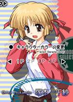 格斗女皇2001(pb2k1)硬盘版
