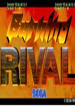 世纪格斗:燃烧的敌手(Burning Rival)硬盘版