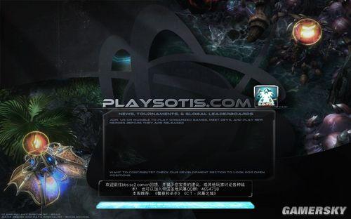 《星际争霸2》官方ALL-Star正火爆测试中