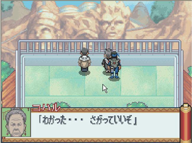 火影忍者RPG截图0