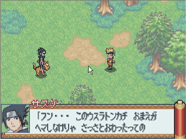 火影忍者RPG截图2