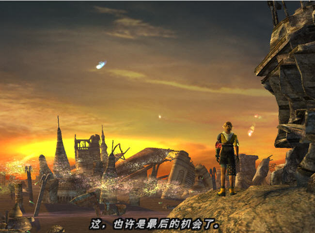 最终幻想10截图0