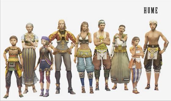 最终幻想12欧美限量版截图0