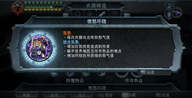 暗黑血统:战神之怒(完整动画版)截图0