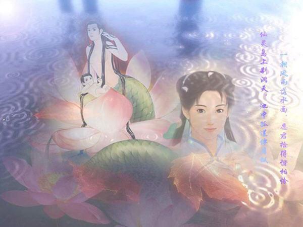 仙剑奇侠∑传98柔々情篇截图0