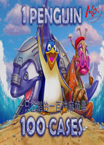 一只企鹅的一百件麻烦事(1 Penguin 100 Cases )中文汉化版