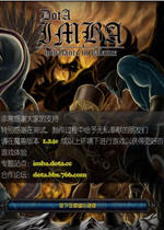 DotA imba 3.77中文版