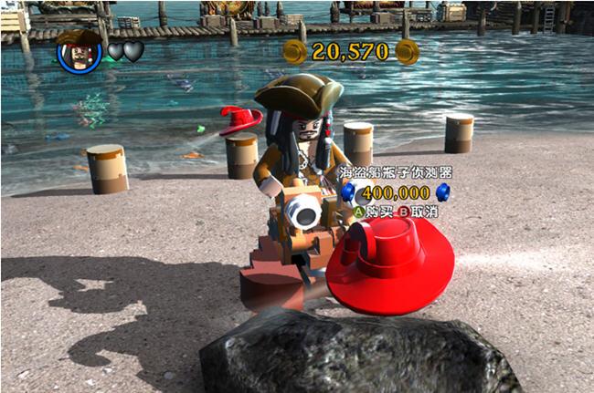 乐高加勒比海盗:亡灵宝藏截图1
