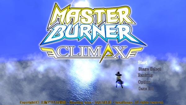 MASTER BURNER CLIMAX-MBX截图0