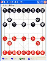 丁丁中国象棋下载