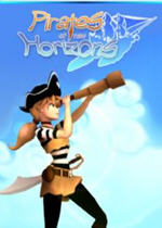 新地平线的海盗中文版