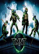 忍者神龟2007(TMNTGame2007)中文版
