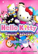 凯蒂猫友情总动员(Hello.Kitty.Roller.Rescue )硬盘版
