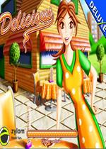 美女餐厅之绝世美味(DeliciousDeluxe)硬盘版