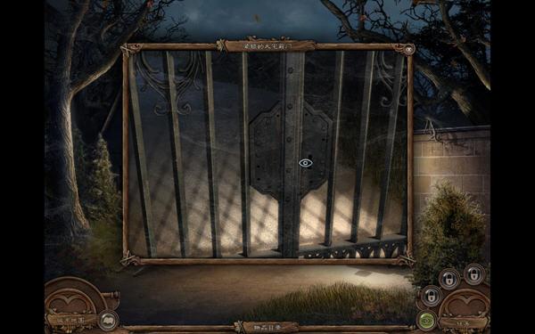 巫毒语:传奇的诅咒截图1