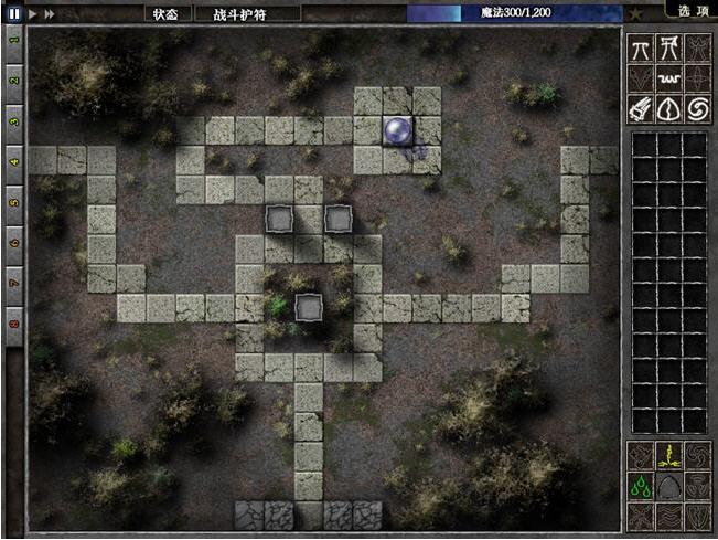 宝石争霸失落之章:迷宫截图0