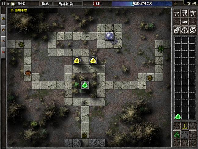 宝石争霸失落之章:迷宫截图1