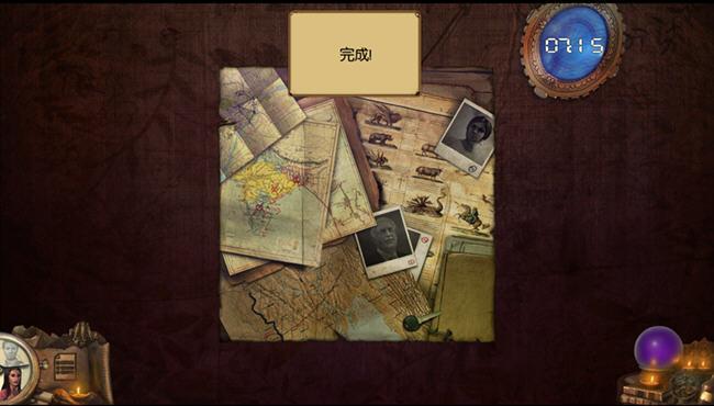 神秘侦探2东方的秘密截图1