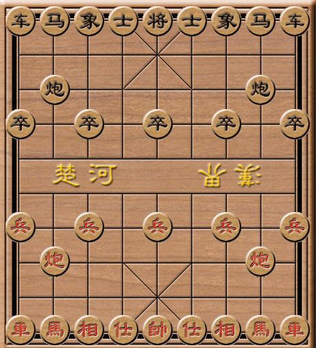 中国象棋大战截图0