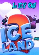 冰岛企鹅2(IceLand2)硬盘版