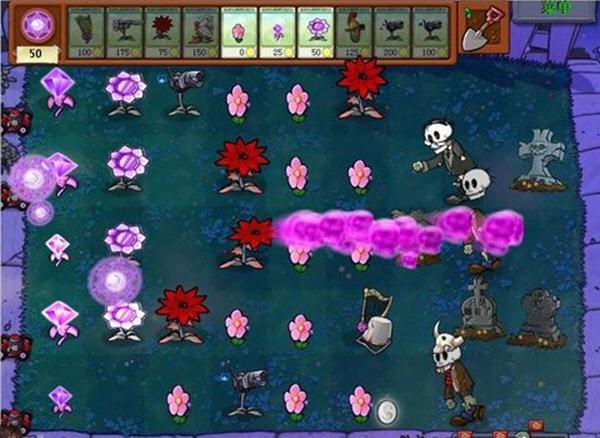 植物大战僵尸魔幻版截图2