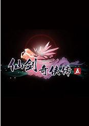 仙剑奇侠传5角色档案收藏软件