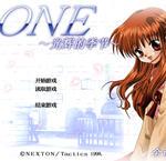 ONE~光辉的季节中文版