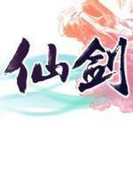 仙剑奇侠传5主题曲心愿