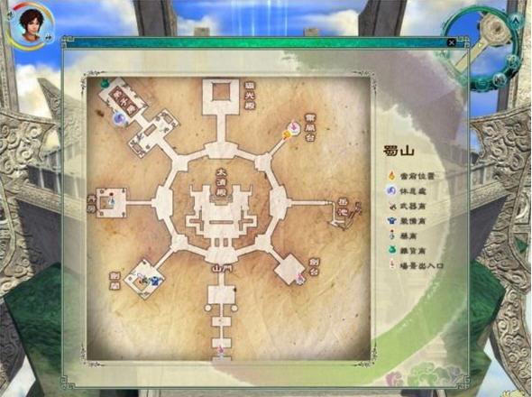 仙剑奇侠传五数字版客户端截图0