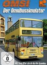 巴士模拟V1.01免DVD补丁算号器RELOADED版