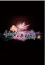 仙剑奇侠传5简易内存修改器V2