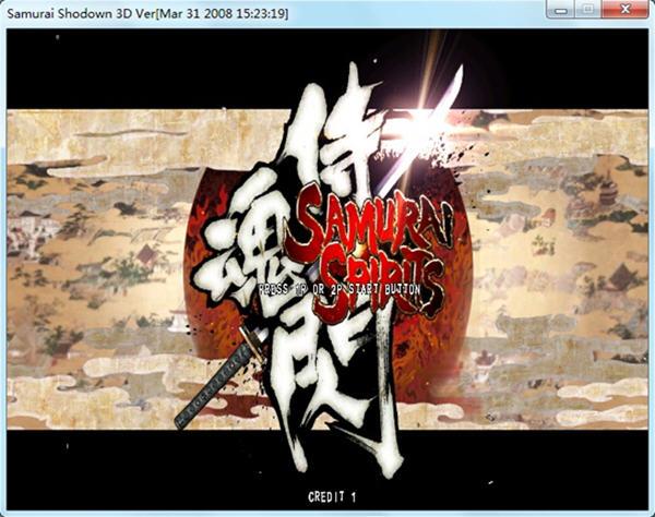 侍魂闪PC版截图0