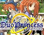 公主二重唱(DuoPrincess)