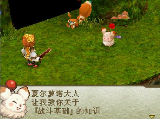 最终幻想水晶编年史截图2