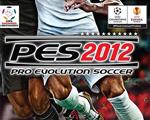 实况足球2012(Pro Evolution Soccer 2012)硬盘版