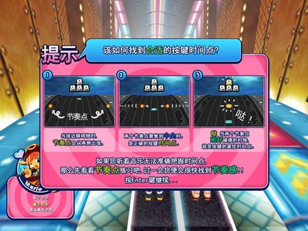 QQ音速单机版截图2