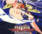 超能力格斗2012(PsychicForce Complete2012)硬盘版