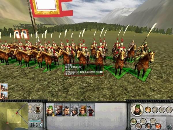罗马全面战争截图3