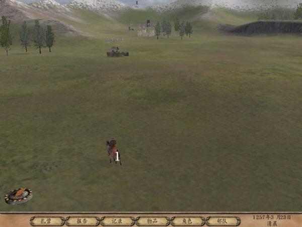 骑马与砍杀:战团截图1
