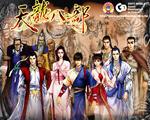 天龙八部中文版