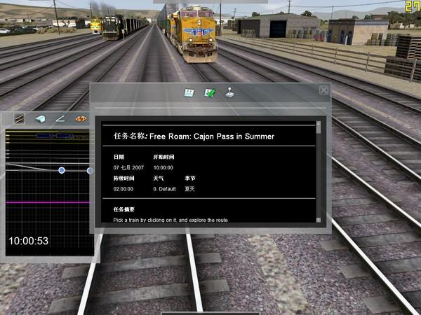 铁路工厂2010截图4