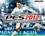 实况足球2012(Pro Evolution Soccer 2012)中文版