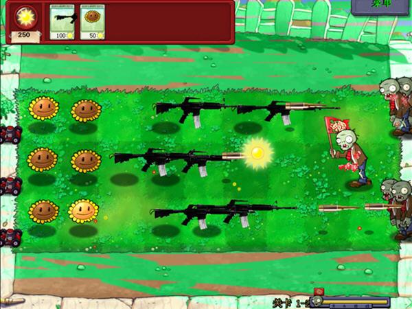 植物大战僵尸军事版截图2