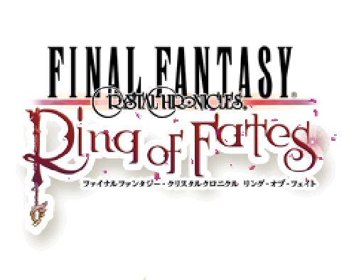 最终幻想水晶编年史命运之轮截图0