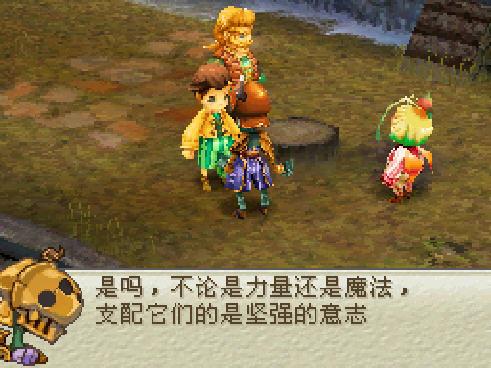 最终幻想水晶编年史命运之轮截图1