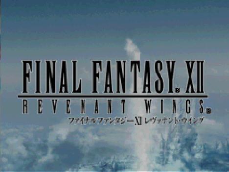 最终幻想12:亡灵之翼截图0